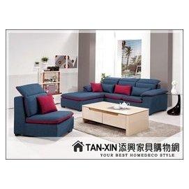 添興 網^~^~^~ B709~3 凱爾單人椅 另售反向L型沙發 ^~大台北區滿5千
