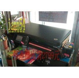 壬成洋行 HP 5520 掃描 影印 wifi 雙面~含壓克力版 匣連續供墨~J105 3