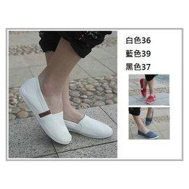 ~ ~ YQ2012257 休閒帆布鞋 平底鞋 零碼 .