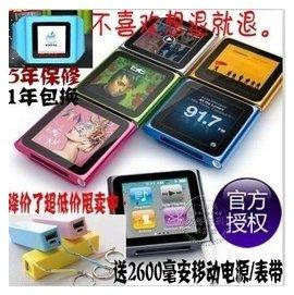 ipod nano6代 mp4 mp3播放器 觸摸屏 可愛 夾子迷你錄音筆包郵