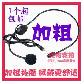 教學導遊小蜜蜂擴音器話筒 頭戴式話筒 耳麥克風領夾耳機 新在線