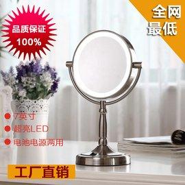 出口 美國22顆金屬帶燈台式鏡兩用化妝鏡子放大 5 10