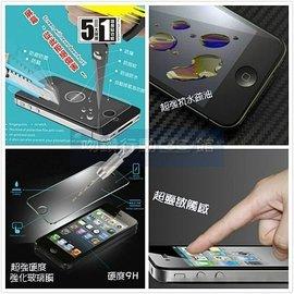 吻鑽~ 旭硝子超薄0.26mm 2.5D 9H強化玻璃膜 鋼化保護貼ipad234 min