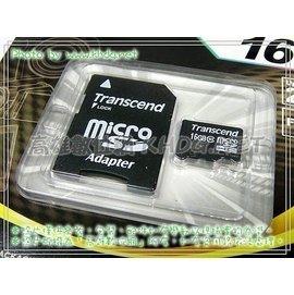 ∮高雄 網∮創見 C10 20MB s 133x 16G micro SDHC 記憶卡 1