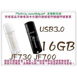 ∮高雄 網∮創見 JetFlash 700 JF730 16G USB3.0 隨身碟 16