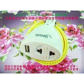 ∮高雄 網∮HANG 車充 DC12-24V 轉換 DC110-220V  5v USB