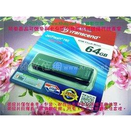 ∮高雄 網∮創見 JetFlash 760 JF770 64G 伸縮式 USB3.0 隨身