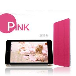 廣仁德 酷比魔方iwork7保護套雙繫統版7寸四核WIN8平板電腦超薄皮套 粉紅色