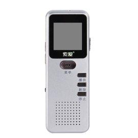 索愛~328 智能3播放器8外放 微型高清降噪遠距錄音筆