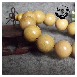仙緣 天然野生黃楊木木質手串佛珠1.8男女2.0手鏈飾品念珠