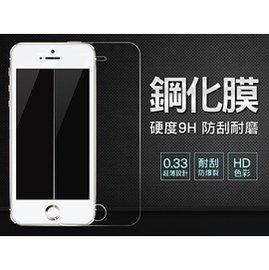 ~防爆玻璃貼~蘋果 iPhone 5 5S iPhone 6 iPhone 6 plus防