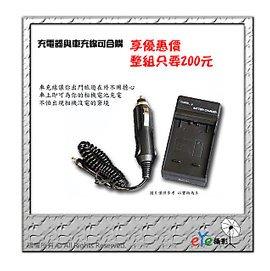 ~攝界~Nikon D600 D800 D800E D7000 V1 電池 EN~EL15