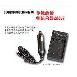 ~攝界~佳美能 Pentax D~li50 鋰電池~OlympusKONICA Minol