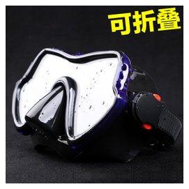 可折疊浮潛三寶裝備 防霧面鏡 潛水鏡 遊泳面罩全干式極速呼吸管
