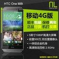 原封現貨【送翻蓋皮套】HTC M8T M8移動4G版 HTC One升級版