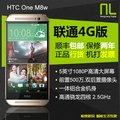 原封現貨【送翻蓋皮套】HTC M8w M8聯通4G版 HTC One升級版