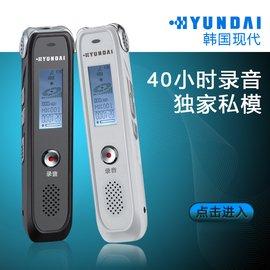 韓國 4058微型 錄音筆 高清 遠距降噪聲控正品3超遠距離