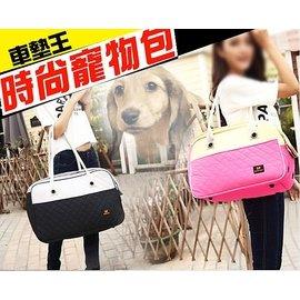 ~車墊王~精製作工^~ 透氣布~ 雙色寵物外出包~寵物摺疊包 貓狗外出提籠 寵物背包^(S