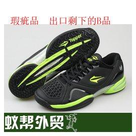 topper 正品男士瑕疵品 網球鞋