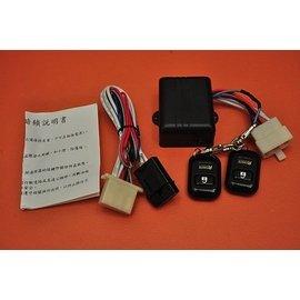 ^(松鼠的天堂^) 汽車防盜暗鎖 兩點觸摸式^(解除^) ^(附黑色雙遙控器^) 600元