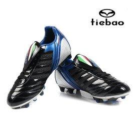 足球鞋鐵豹正品戰神戶外 鞋膠釘鞋 足球訓練鞋男女鞋子