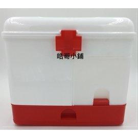 皓哥小鋪 家庭 醫療 超大 藥箱 保健箱 急救箱 也可當收納箱 顏色 藍 綠 紅 紫