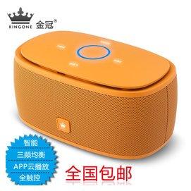 金冠k5無線藍牙音箱 插卡小音響app 迷你便攜金屬車載低音炮