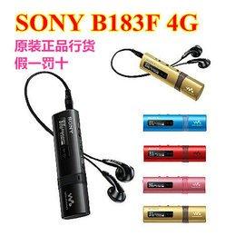 Sony 索尼NWZ~B183F快充MP3播放器FM錄音筆 重低音172F升級版