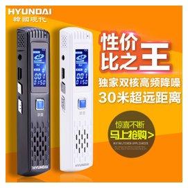 韓國 錄音筆 微型 高清 遠距 降噪超長聲控正品3播放器