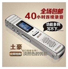 韓國 660 8微型智能高清盤3播放器3658升級版 錄音筆