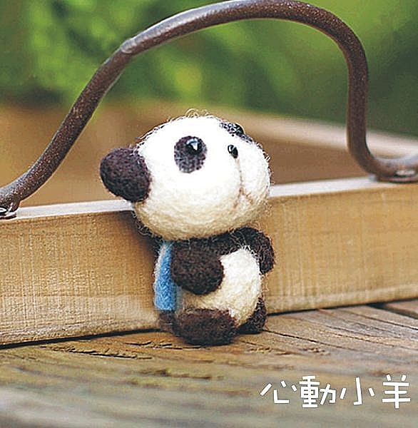 心动小羊^^猫熊圆仔美丽诺羊毛羊毛毡材料包