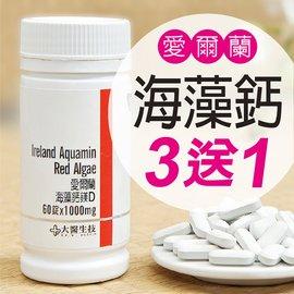 大醫生技愛爾蘭海藻鈣~補充鈣質 ^(買3送1買6送3^)~可 珍珠粉 水解膠原蛋白 GAB