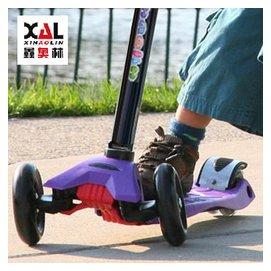 三輪兒童滑板車 閃光踏板車寶寶四輪滑滑車滑輪車滑行車 正品