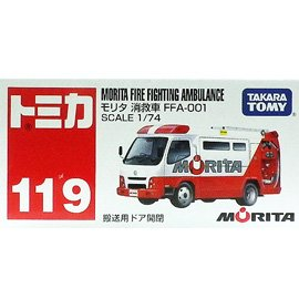 TOMICA 多美小汽車 TM119 119 消防車 MORITA 消救車 FFA~001