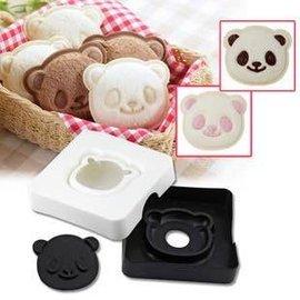 =優 = arnest熊貓三明治 吐司製作器 吐司模具 口袋麵包 親子DIY 廚房DIY