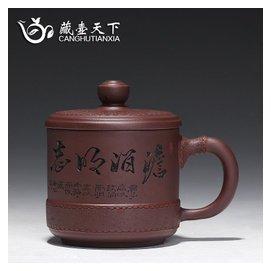 藏壺天下 宜興原礦正品全 紫泥紫砂杯子大茶杯蓋杯 辦公杯茶具