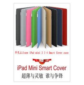 ~APPLE GREEN~送後殼 ipadmini iPad4 new ipad mini