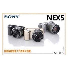 ~小樺資訊~SONY NEX~5NK kit組含18~55mm變焦鏡  貨 3 觸控翻轉螢
