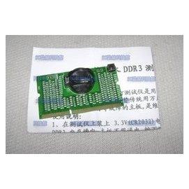 筆電 DDR3 帶燈測試儀  記憶體測試卡 檢測卡 測試卡~3C當舖科技館~^(CS22^