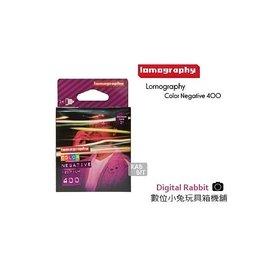 小兔 Lomography~120規格 Color Negative 400 ISO 12