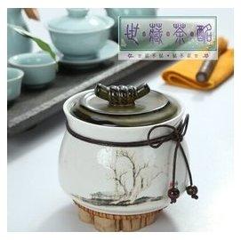 世藏茶酩茶葉包裝盒茶葉桶紫砂普洱茶罐密封大號 陶瓷茶葉罐