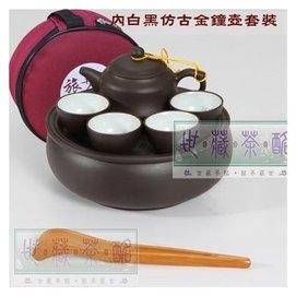 世藏茶酩 純紫砂陶瓷功夫茶具整套 旅行茶具套裝便攜茶盤茶海茶壺 (內白黑仿古金鐘壺)