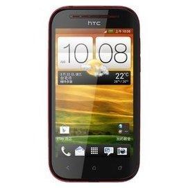 台南~163手機館~HTC Desire P T326h 鳳蝶機攜碼遠傳學生598半價 4