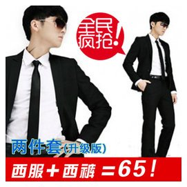 男士西服套裝伴郎西裝男版 修身新郎結婚禮服職業正裝