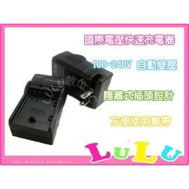 LULU ~FUJIFILM X-E2 XE2 XM1 XA1 XA2 X-A2 XT1