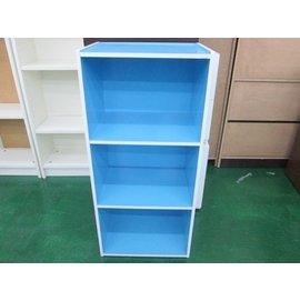 金鑫  館 藍色三層櫃 書櫃 收納櫃 置物櫃 分類櫃 衣櫃 鞋櫃 ~ 高價收購 新北市傢俱