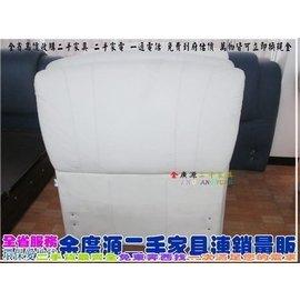金廣源精武分店 ~寢具~~4尺 床頭片 床頭板 床架 床頭櫃~~新北 傢俱~