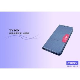 ASUS Padfone S PF500KL 手機保護套 側翻皮套 完美款 ^~宜鎂3C^