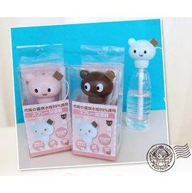 ~菁品 ~可愛療癒餅乾小熊寶特瓶蓋加濕器 電子加濕器 造霧器 USB供電 保濕保養 冷氣房