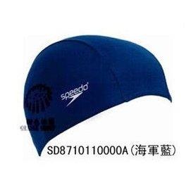 ^~橙色桔團^~ SPEEDO 兒童尼龍泳帽 Polyester SD8710110000